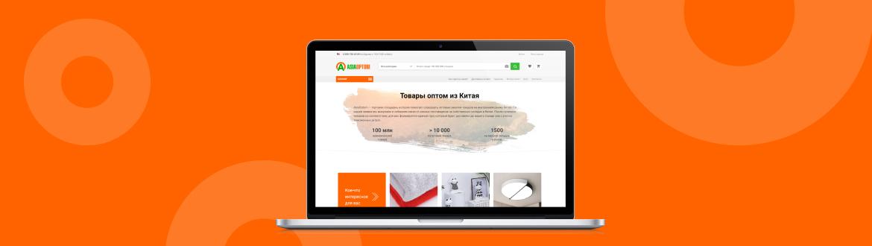 Обработка заявки на AsiaOptom