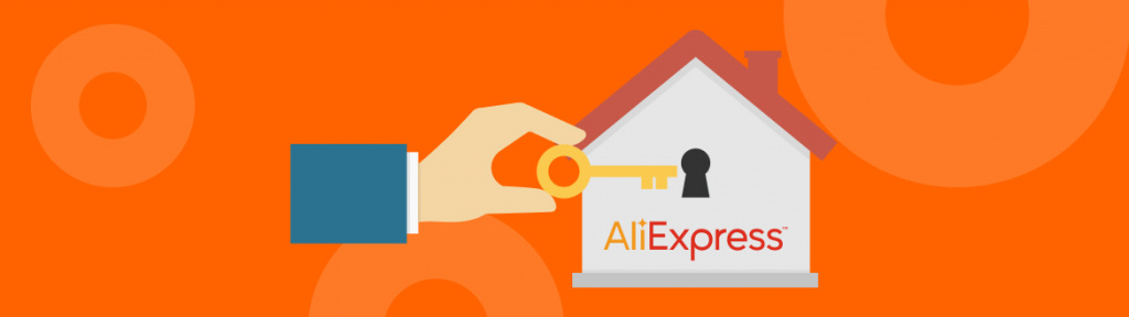Магазин на AliExpress: открытие, поиск трендов, склады